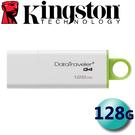 Kingston 金士頓 128G 128GB DataTraveler G4 DTIG4 USB3.0 隨身碟