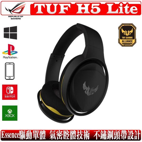 [地瓜球@] 華碩 ASUS ROG TUF Gaming H5 Lite 耳機 麥克風