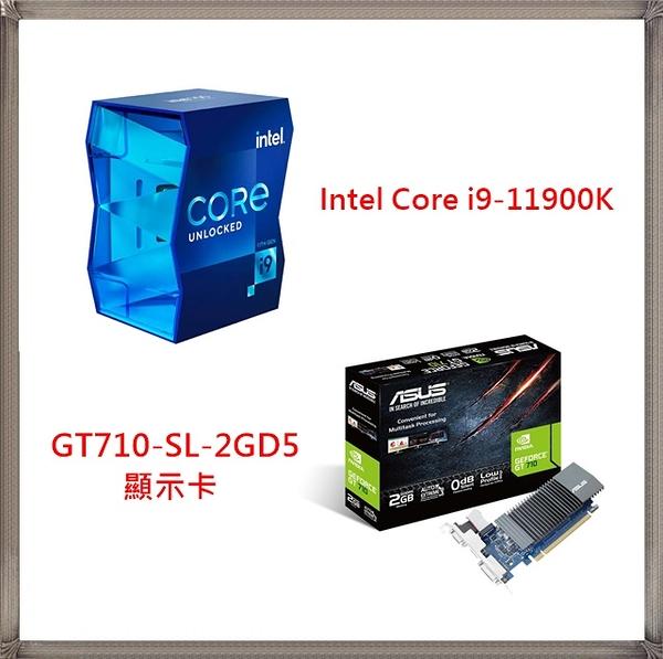 【CPU+顯示卡】 Intel Core i9-11900K 處理器 + 華碩 ASUS GT710-SL-2GD5 顯示卡