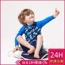 【現貨】兒童泳衣男生二件式長袖短褲泳褲中大童【藍色海豚】男童防曬防寒梨卡CH677