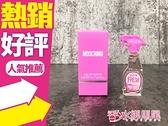 MOSCHINO 小粉紅 清新 淡香水 5ml 小香 造型超可愛◐香水綁馬尾◐