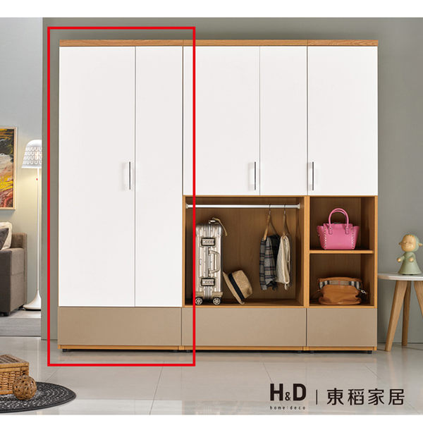 柯瑪2.7尺單吊衣櫃(18JS1/180-5)【DD House】