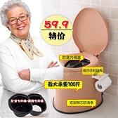 坐便器 孕婦坐便器老人坐便椅加高加厚便攜式兒童行動馬桶尿桶盆痰盂成人