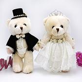 幸福婚禮小物「超萌婚禮熊」娃娃/玩偶/婚禮熊/對熊/結婚禮物/拍照道具/婚禮佈置/小禮物/婚紗