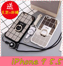 【萌萌噠】iPhone 7 Plus (5.5吋)  鏡面英文格子保護殼 防摔指環支架 全包矽膠軟殼 手機殼 送掛繩