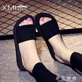 厚底拖鞋女夏外穿時尚涼拖厚底楔形百搭鬆糕一字拖防滑大碼高跟沙灘鞋 小艾時尚