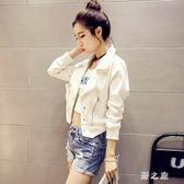 短版牛仔外套女短款夾克衫開衫韓版百搭時尚小外衣服cp840【野之旅】