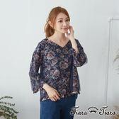 【Tiara Tiara】激安 V領花繪網紗長袖上衣(藍/紅)
