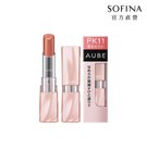 SOFINA 星鑽美形緞采玫瑰唇膏 粉漾玫瑰 PK11主打色