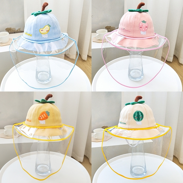 嬰兒防飛沫帽春秋薄款男女寶寶可拆卸防疫漁夫帽兒童面罩遮臉防護