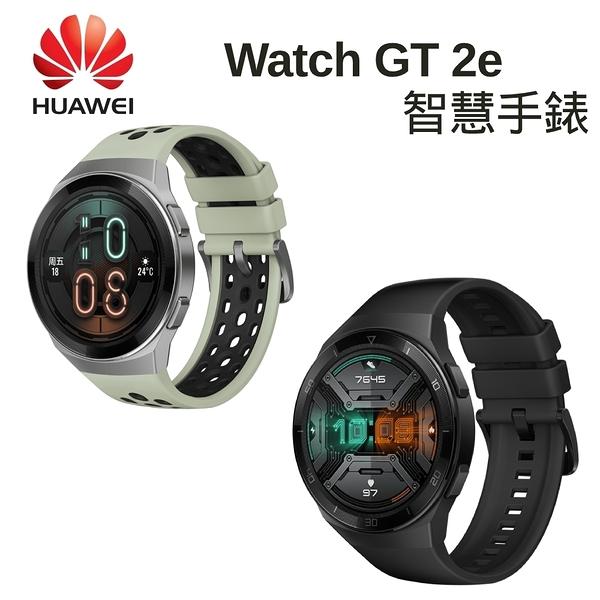 華為 HUAWEI Watch GT 2e 智慧手錶 (曜石黑)(HCT-B19)