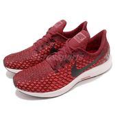 Nike 慢跑鞋 Air Zoom Pegasus 35 紅 黑 飛馬 透氣工程網面 氣墊避震 男鞋【PUMP306】 942851-601