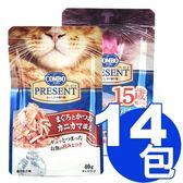 【寵物王國】COMBO PRESENT吻饌蒸煮食貓餐包口味40g 系列 x14包入超值組 ☆本月限時促銷