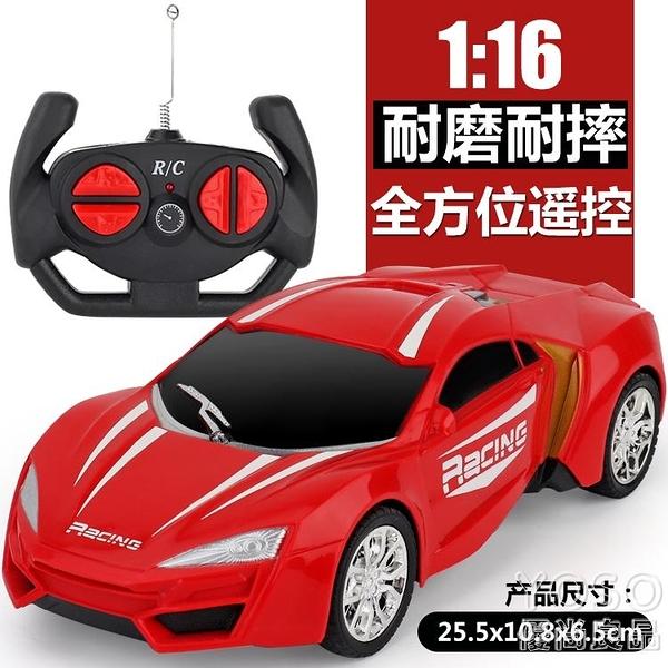 遙控車迷小小型充電動兒童玩具男孩同款車玩具遙控車小 『快速出貨』