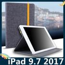 iPad 9.7吋 2018新款 文藝系...