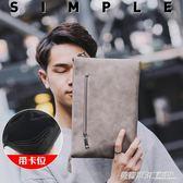 男士手包新款潮韓版時尚大容量個性手拿抓包休閒商務手提信封夾包ATF  英賽爾3C