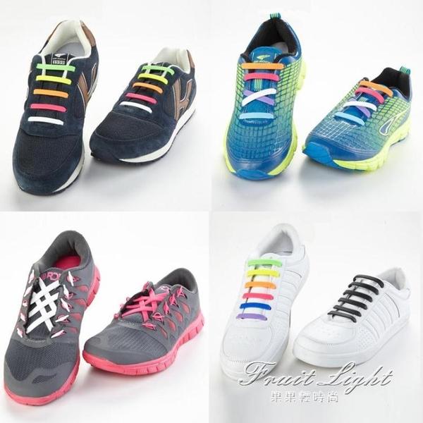 鞋帶 矽膠彈力鞋帶扣懶人鞋帶兒童免系免綁鞋帶男女彩色運動鞋扁黑白色 果果輕時尚