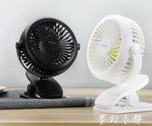 usb 風扇小電風扇可充電便攜式迷你學生手持隨身小型攜帶充 usb 宿舍夢幻衣都