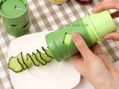 約翰家庭百貨》【AC150】多功能蔬果加工器 瓜果切絲器 蔬菜切片器刨切刨刀