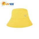 UV100 防曬 抗UV-簡約純色寬簷漁夫帽-童款