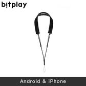 【實體店面】bitplay 頸掛繩 掛繩 Neck strap 《原廠已停產,售完即完售》