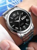 男士手錶 牌海琴手錶男士全自動機械錶鏤空防水夜光商務休閒時尚潮男錶 JD 新品