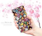 [XZ1 軟殼] Sony Xperia xz1 G8342 手機殼 保護套 外殼 潮流格子