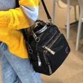雙肩包2018新款韓版女包尼龍亮片旅行背包百搭潮多層大容量兩用包 挪威森林