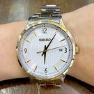 [萬年鐘錶]  SEIKO 精工 CS系列經典  日期顯示  7N42-0GJ0KS (SGEH82P1)