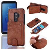 三星Galaxy S9 Plus 插卡手機皮套 可拆分款式 錢包款防摔保護殼 支架全包邊軟殼 二合一保護皮套 S9+