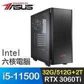 【南紡購物中心】華碩系列【海之子】i5-11500六核 RTX3060Ti 電玩電腦(32G/512G SSD/2T)