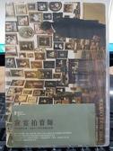 挖寶二手片-P23-067-正版DVD-電影【寂寞拍賣師】-海上鋼琴師*新天堂樂園導演(直購價)