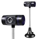 奧速V90攝像高清免驅電腦視頻筆記本帶麥克風話筒夜視LED補光燈usb插頭即插即用 一米陽光