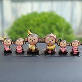 小浪花親嘴情侶娃娃汽車擺件love香蕉猴車飾品車內裝飾品2/7/451件免運89折下殺