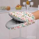 日本進口微波爐手套隔熱手套加厚防燙手套廚房烘焙耐高溫烤箱手套 依凡卡時尚