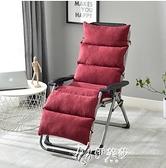 季可拆洗藤椅折疊躺椅墊連體坐墊搖椅靠墊背一體毛絨通用 YYS【快速出貨】