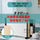 智慧筷子消毒機家用小型菜板消毒刀筷架殺菌烘干砧板刀具消毒機器 每日特惠NMS