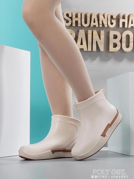 賢勛雨靴短筒雨鞋女時尚款外穿平底水鞋下雨天防滑防水加絨膠鞋潮 poly girl