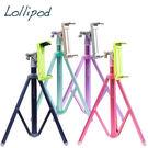 【Lollipod】自拍樂三腳架附平板夾...