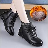 元旦禮物中老年人短靴女秋冬季媽媽鞋棉鞋軟皮平中年女鞋老人皮鞋加絨