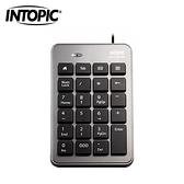 【INTOPIC 廣鼎】USB 數字鍵盤 KBD-USB-N69