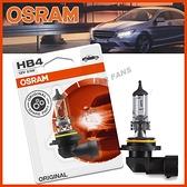【愛車族】歐司朗 OSRAM 9006-01B 12V51W | 9005-01B 12V60W 汽車原廠一般燈泡 公司貨