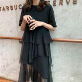 春夏裝很仙的法國小眾連身裙女韓版寬鬆短袖拼接網紗不規則蛋糕裙『艾麗花園』