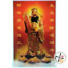 財神A5立體3D卡5X9cm  + 增益財富事業順利(黃)香包 *2 【十方佛教文物】