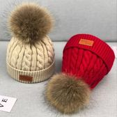 韓版秋冬寶寶男女童毛帽嬰兒女孩公主護耳帽毛帽 萬客居
