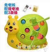 嬰幼兒童打地鼠玩具女童一周歲女寶寶男孩電動益智1-2-3周歲女孩igo  『歐韓流行館』