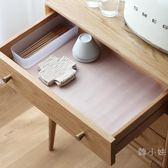 抽屜防潮墊透明抽屜墊衣櫃墊櫥櫃墊廚房防塵墊可剪裁墊子