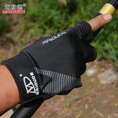 冬季釣魚專用手套路亞防滑防曬飛磕透氣速干露三指防水釣魚手套男 潔思米