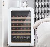 紅酒櫃 JC-130A 紅酒櫃子家用恒溫酒櫃紅酒櫃恒溫櫃小型冰吧 城市科技 DF