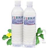 易園苦瓜水 -- 純苦瓜水 600ml x 2瓶